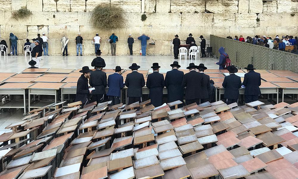 Jewish worship at the Wailing Wall in Jerusalem